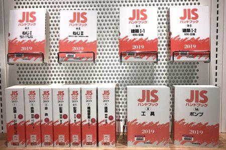 長崎銀行(JISハンドブック)
